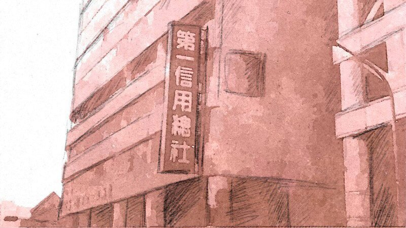 1992.05 租用龍華大飯店11樓聚會